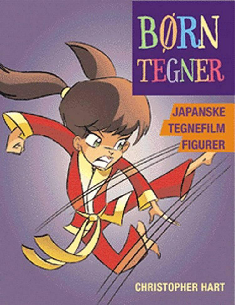 Børn tegner japanske tegnefilm-figurer af Christopher Hart