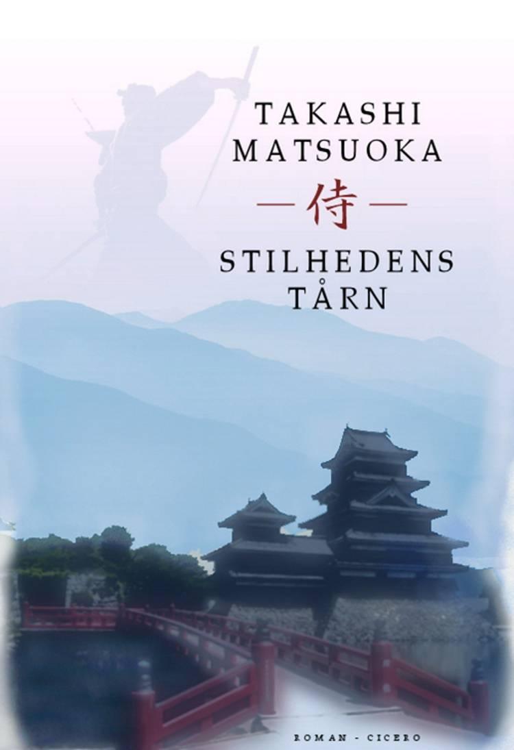 Stilhedens Tårn af Takashi Matsuoka