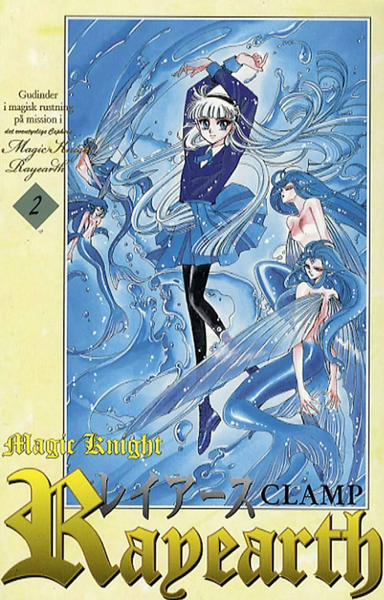 Kilden Eterna af Satsuki Igarashi, CLAMP og Clamp