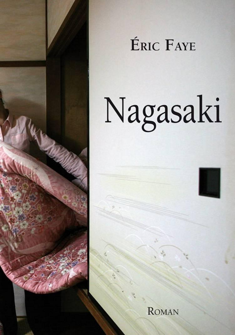 Nagasaki af Éric Faye
